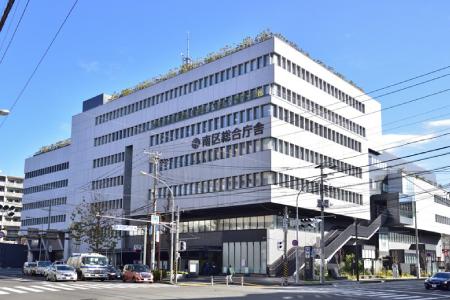 横浜市南区総合庁舎