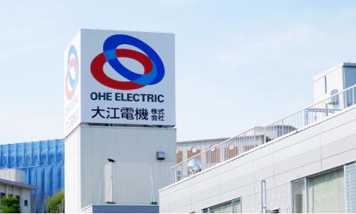 大江電機株式会社