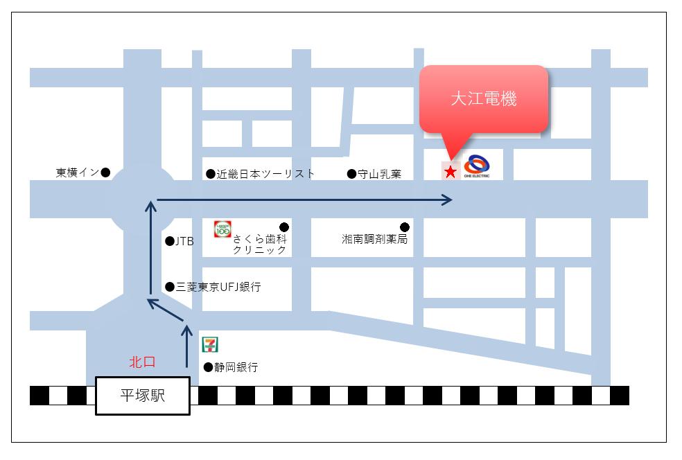 大江電機株式会社相模原営業所 事務所移転・統合のご案内