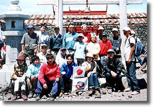 第2回富士登山登頂記念写真